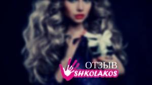 Отзыв на курс плетения кос и причесок в Москве в Shkolakos