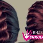 Коса жгут на средние и длинные волосы