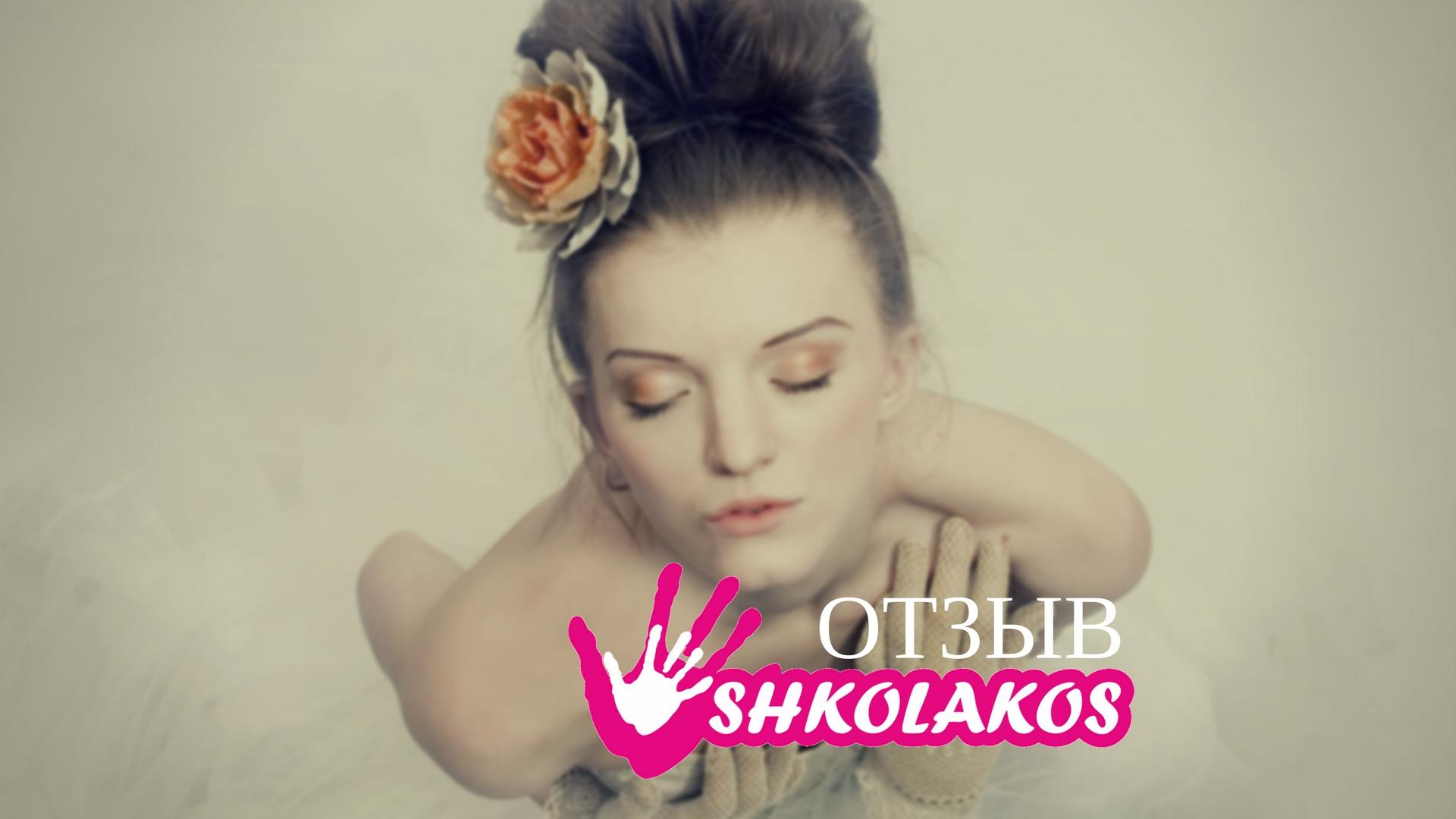 Видео отзывы ученицы Школы кос в Москве.