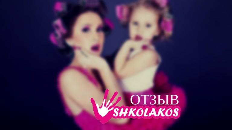 Отзыв ученицы Школа плетения кос Shkolakos курсы плетения в Москве
