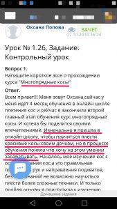 Оксана 1