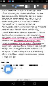 Оксана 3