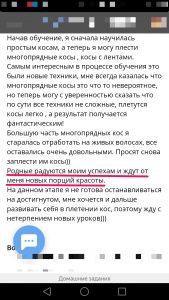 Светлана 3